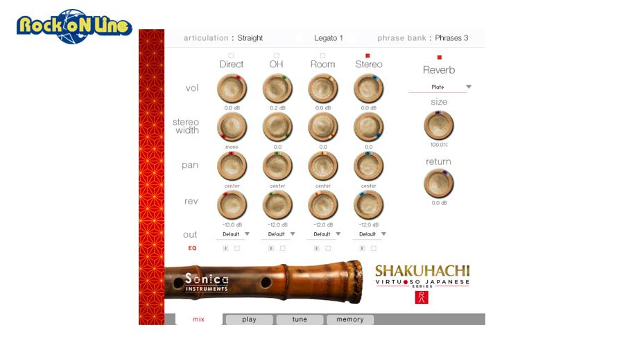 【クーポン配布中!】SONICA(ソニカ) SHAKUHACHI【DTM】【和楽器】【尺八】
