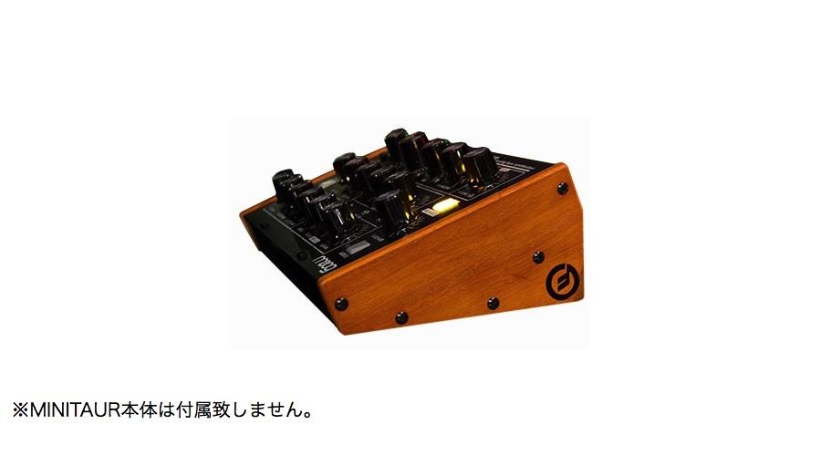 MOOG MUSIC(モーグ ミュージック) Wood side panel for MINITAUR【シンセサイザー】