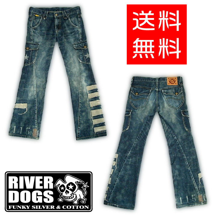 ゆうパック便送料無料 RIVER DOGS