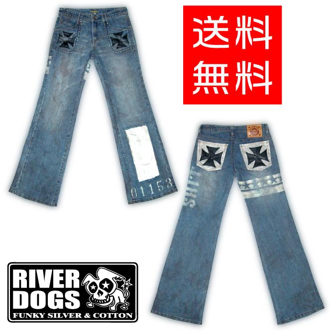 ゆうパック便送料無料 RIVER 初売り DOGS