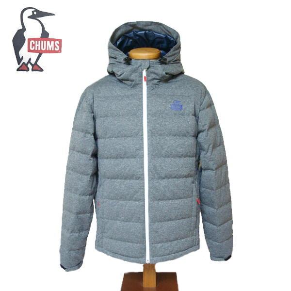 【SALE・セール】 チャムス CHUMS ダウンジャケット Teeshell Down Jacket メンズ アウター CH04-1185 -H.グレー