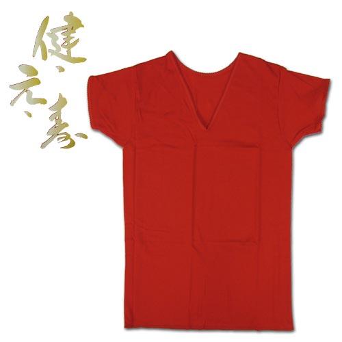 丹田を赤い下着で覆うことでリラックスすると言われています。 グンゼの赤い下着 V型三分袖スリーマー 婦人用 CM5050 【送料無料ライン/39ショップ】