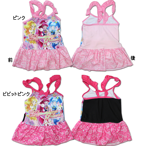 Anime Swimsuit Happineschargepricure Happiness Charge Precure For Girls One Piece Swimsuit 2237944