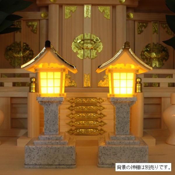 LEDで長寿命。本物の光を灯したようにやさしい光がゆらめきます。 LED春日灯篭 電池式 1対 神棚用神具 【あす楽対応】 明かり ライト とうろう 【送料無料ライン/39ショップ】