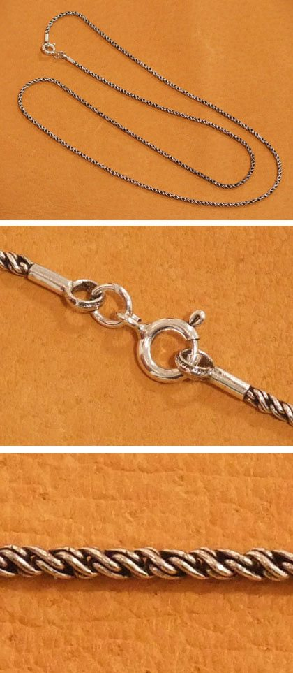 925 ROPE CHAIN/ silver rope chains (1.5mm)