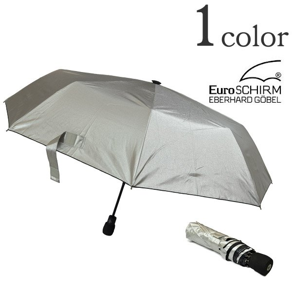 歐元 SCHIRM (eurossireum) UV 光迷航自動傘折疊傘亮跋涉自動傘