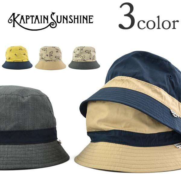 升温的阳光 (队长) 阳光帽 2015年/桶帽子男人