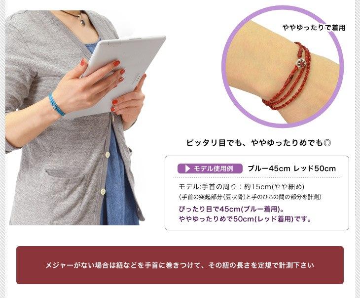 Wax codesilverciorker / necklace anklets bracelets / 3 way / Karen silver wax cord / women's men's pair / phaduA (PA DUA)