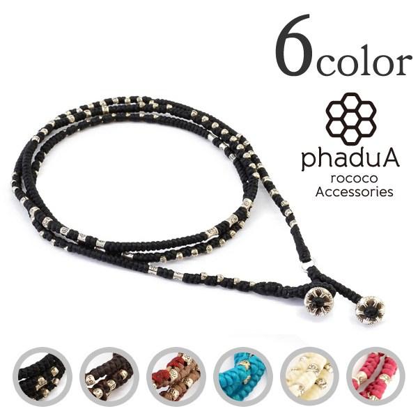 PhaduA (帕多瓦) 和 VAX 代碼銀包腳鏈 / 手鏈 / 男子 / 婦女 / misanga 洛可哥式 (洛可哥式)