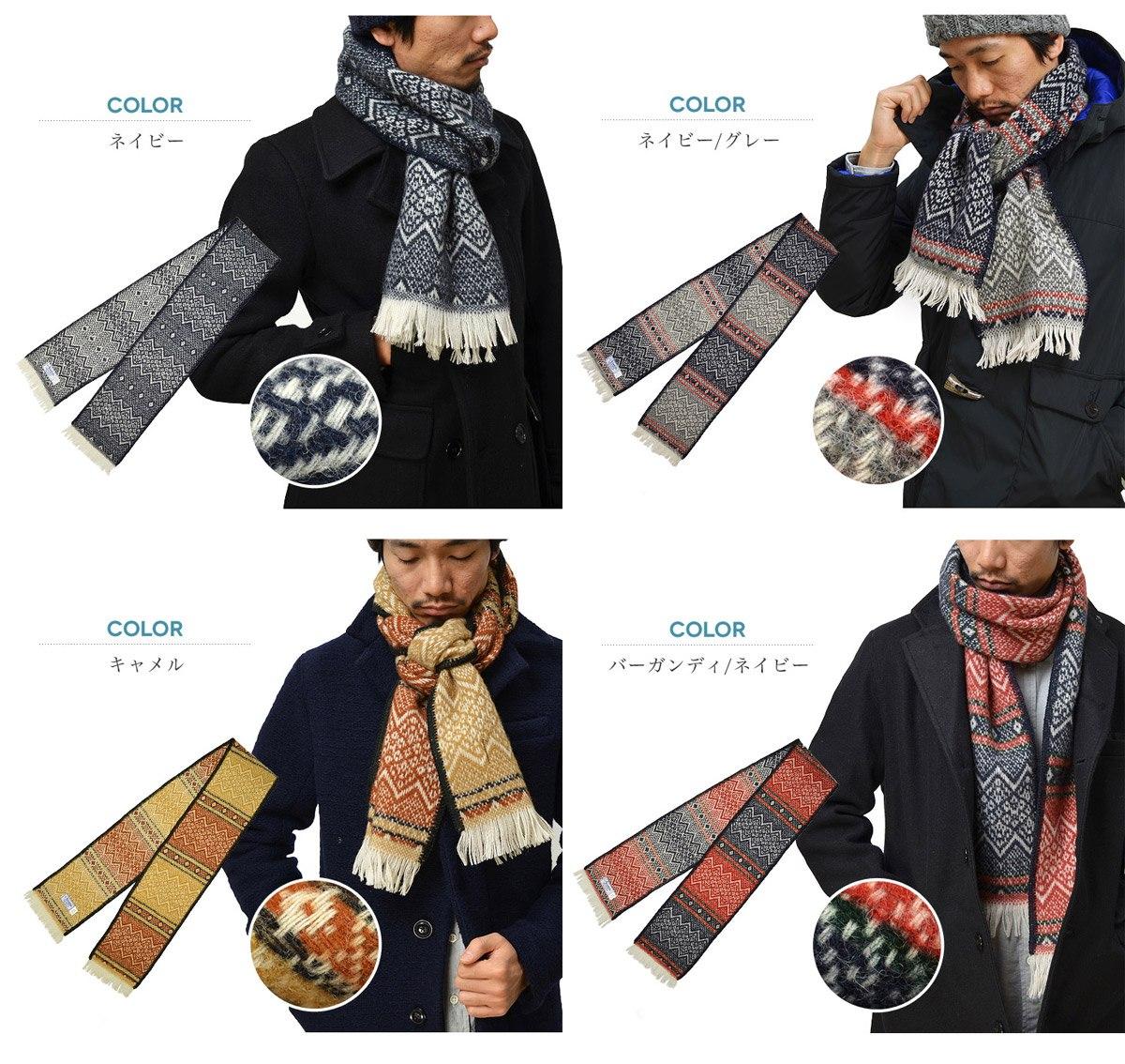 亚曼纳毛纺厂 (亚曼纳毛纺厂) 北欧羊毛围巾 / 消声器 /NORDIC 羊毛围巾