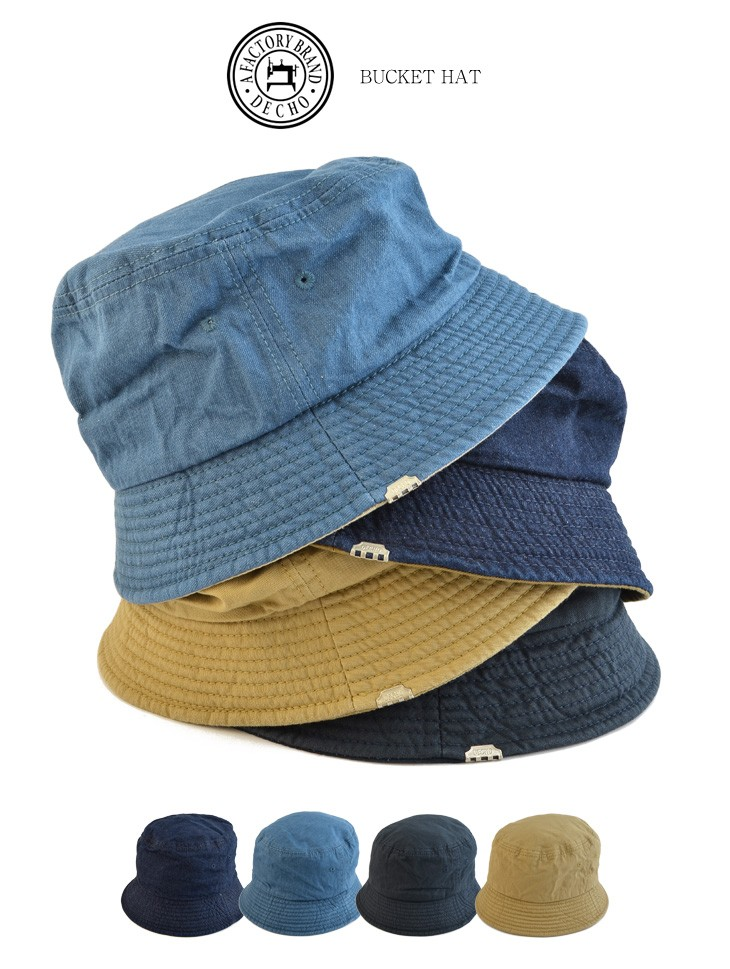 DECHO (装饰) 桶帽子 / D-05 / 桶帽子