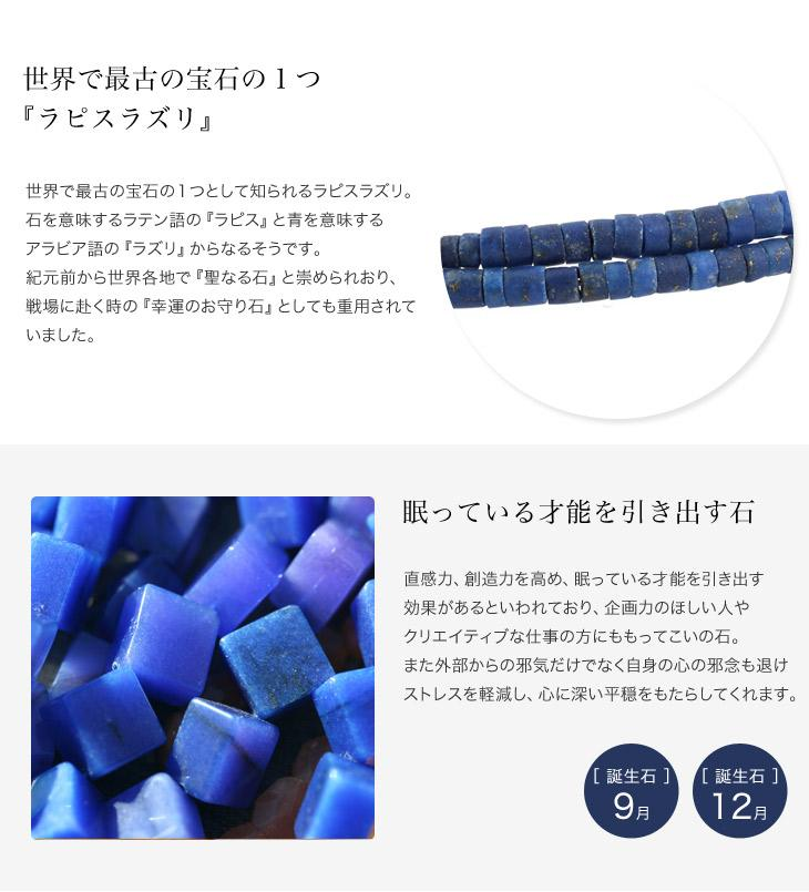 青金石 (2 毫米) 珠子項鍊 / 腳鏈 / 2 路 / 女裝男裝雙 / phaduA (PA DUA)