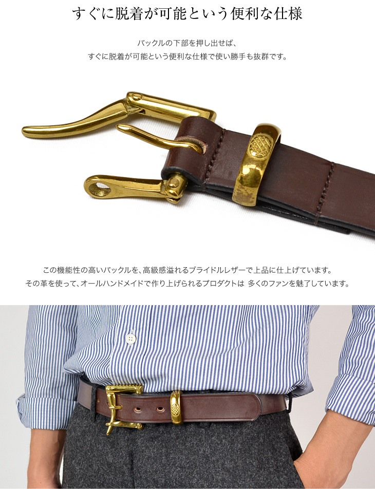 MARTIN FAIZEY (Martin feiger) 1.25 inches (30 mm) quick release belt leather belts / BELT 1.25 INCH QUICK RELEASE
