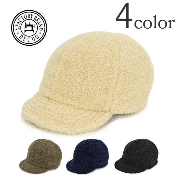 DECHO (装饰) 孔帽 / 10-1AD15/蟒蛇帽 / 男装/女装