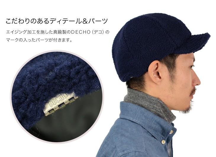 DECHO (裝飾) 孔帽 / 10-1AD15/蟒蛇帽 / 男裝/女裝