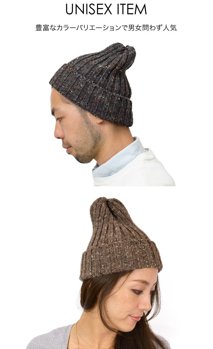 cbecb8351f7 NEP WOOL WATCH CAP made in the HIGHLAND 2000 (highland 2000) NEP wool knit  cap   watch cap   knit hat   yellowtail tissue wool   men gap Dis   U.K.