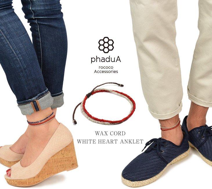 白心腳鏈 / 男子 / 婦女、 配對、 銀、 蠟線 / 2 8863 / phaduA (Padua) 洛可哥 (洛可哥式) /anklet