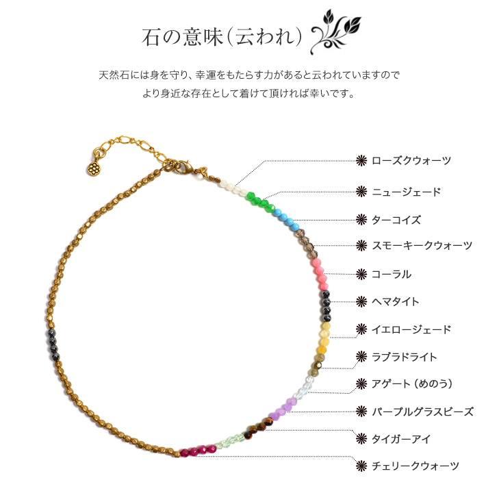 胸罩有孔玻璃珠保鮮紙脚鐲/女士/脚鐲/黄銅/天然石頭/phaduA(帕多瓦)