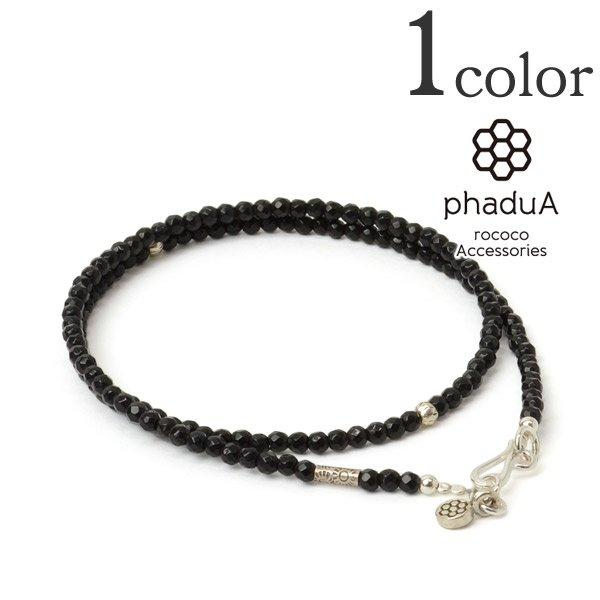 phaduA (帕多瓦) 瑪瑙 (3 毫米) cutbirznecklace / 凱倫銀 / 2way/石 / 石頭/婦女 / 男子的雙