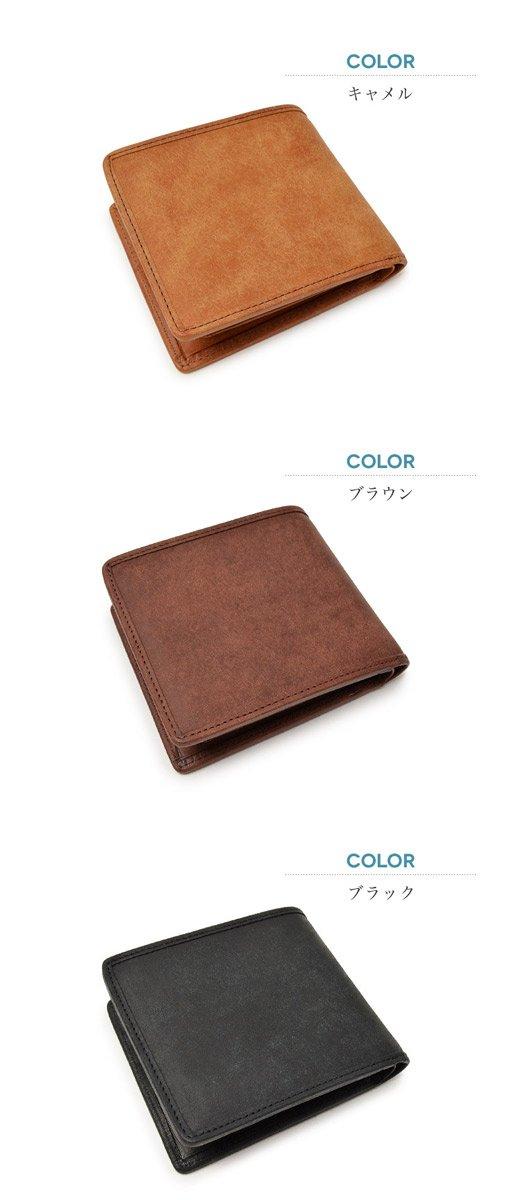 ESPERANTO (Esperanto) Pueblo leather paipingshortworrett / two-fold, made in Japan / / leather / wallet / PUEBLO PIPING SHORT WALLET / men's / ESP-6209