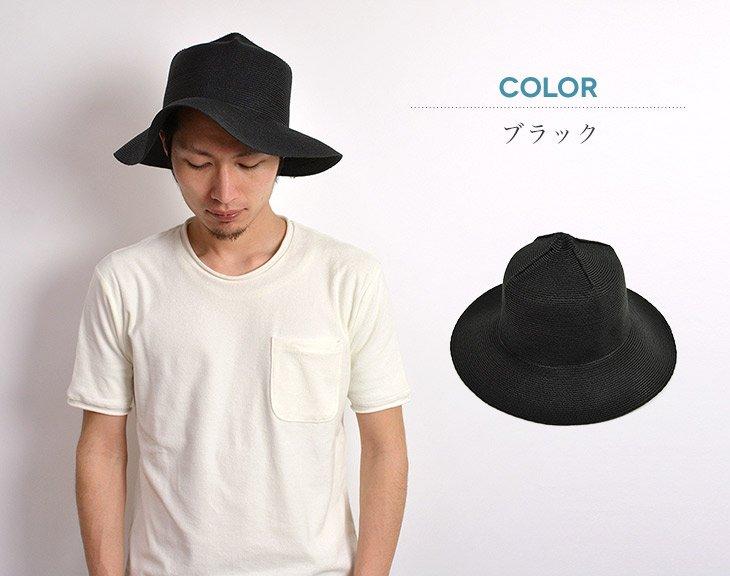 SAN FRANCISCO HAT(旧金山帽子)舒适之帽尖锐/纸帽子/草帽/人/女士/美国制造/4DENT-PP