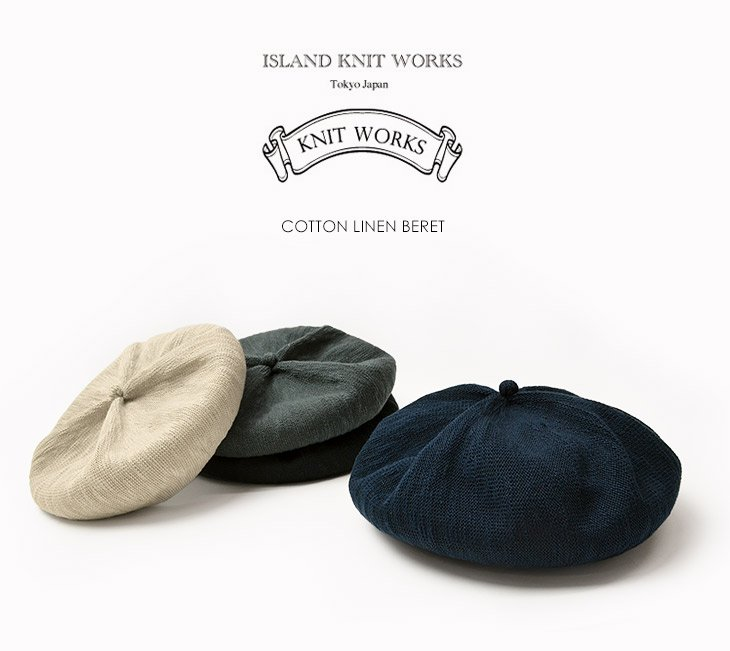 Product made in ISLAND KNIT WORKS (island knit works) cotton linen beret / hat / men gap Dis / Japan