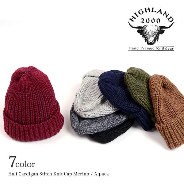Product made in HIGHLAND 2000 (highland 2000) short merino alpaca knit cap    single ridge edition   watch cap   knit hat   men gap Dis   U.K. c6900f70c6b