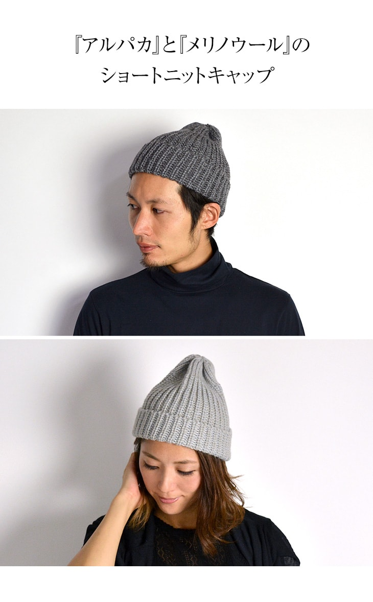 ランド ニット 帽 ハイ ニット帽 メンズ 新作を海外通販【BUYMA】