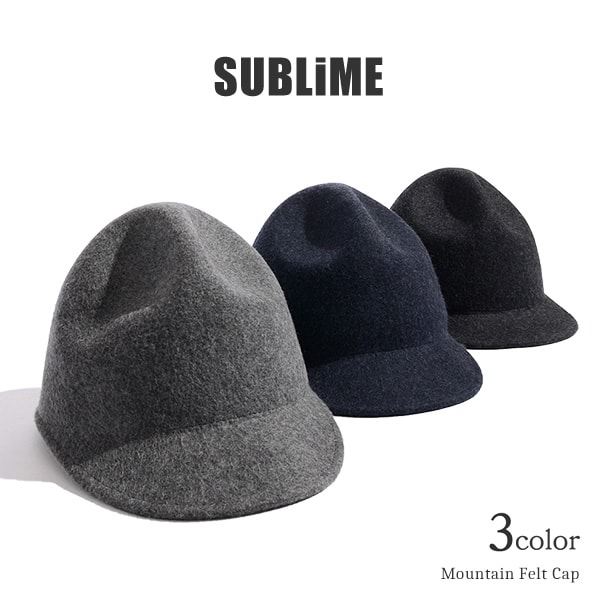 SUBLIME (sublime) mountain felt cap   men   Lady s   MOUNTAIN FELT CAP b1d1de7a32a