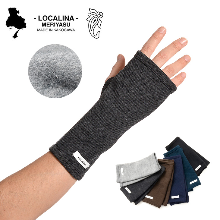 f126186ddc Product made in gloves glove / warm thick back raising / men gap Dis /  Japan ...