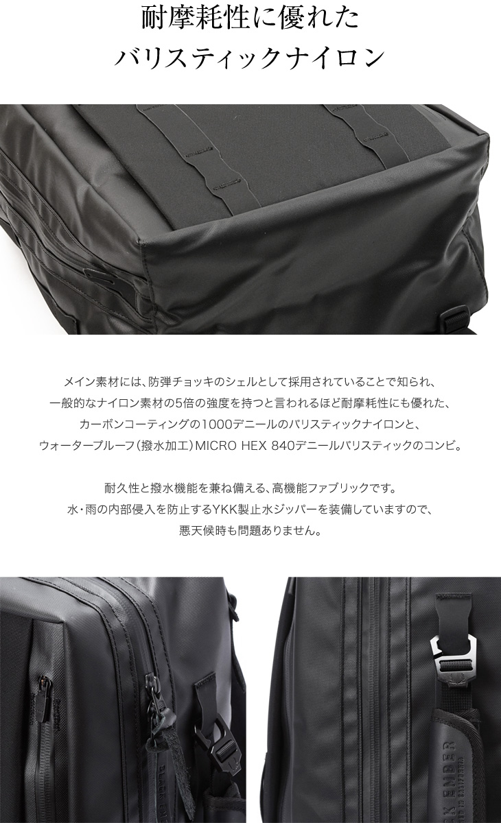BLACK EMBER (ブラックエンバー) シタデルパック / backpack / day pack / rucksack / men / CITADEL PACK