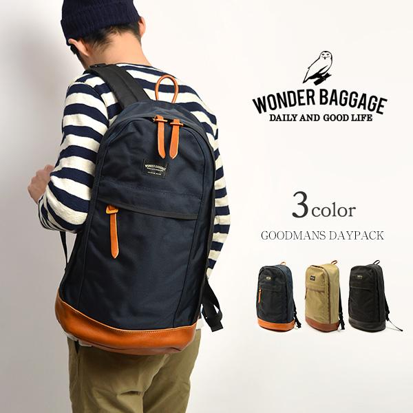 【5%OFFクーポン対象】WONDER BAGGAGE(ワンダーバゲージ) グッドマンズ デイパック / バックパック / リュック / メンズ / 日本製
