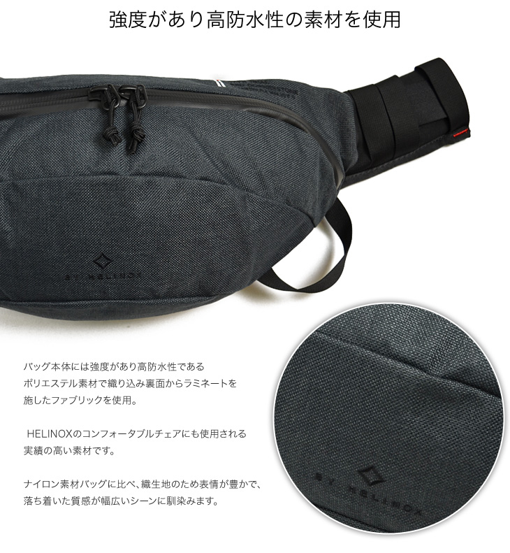 TERG 由 HELINOX (暴跳,通过向莱诺克斯) 中腰和尸体袋 / 臀部袋 / 包中腰