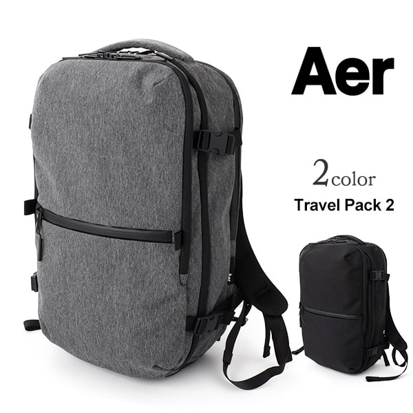AER(エアー) トラベルパック 2 / バックパック / 旅行バッグ / メンズ / TRAVEL COLLECTION / TRAVEL PACK 2
