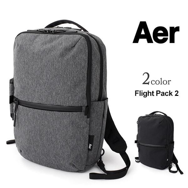 【限定クーポン対象】AER(エアー) フライトパック 2 / 3WAY / バックパック / ショルダーバッグ / ブリーフケース / メンズ / TRAVEL COLLECTION / FLIGHT PACK 2