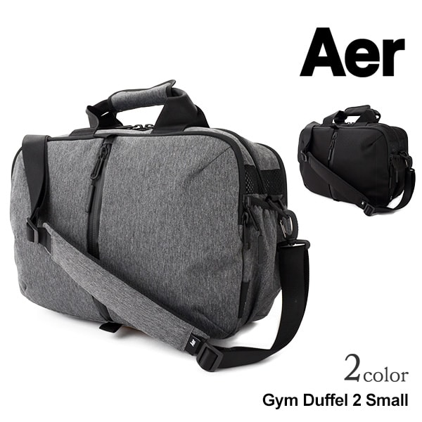 AER (air) gym duffel 2 Small   duffel bag   Boston bag   men   ACTIVE  COLLECTION   GYM DUFFEL 2 SMALL 55d166915dc3d