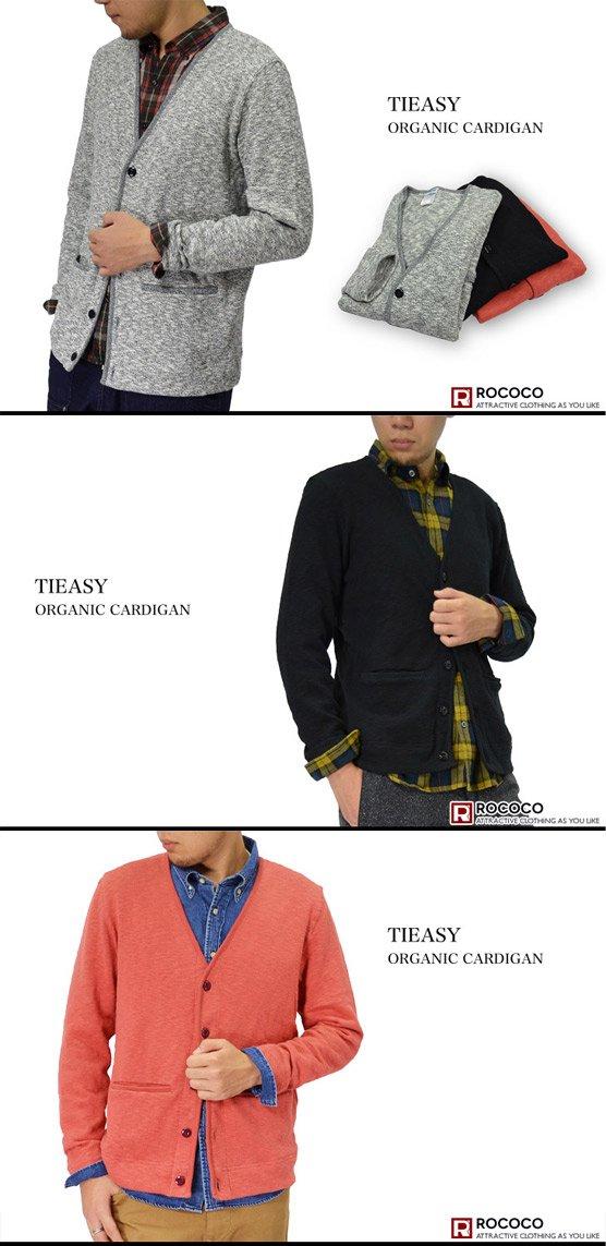 TIEASY (teegii) 有机羊毛衫 /organi ARGIGAN
