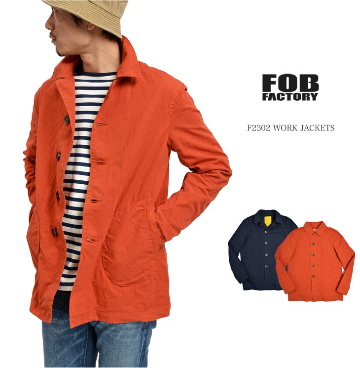 FOB FACTORY (FOB factory) F2302 work jackets and coveralls mens / Made in Japan