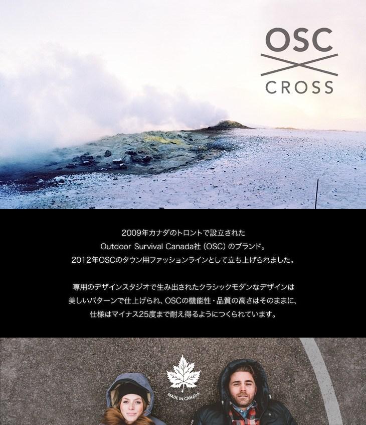 OSC 跨 (跨 Alessio) LEDUC 夹克 / 勒杜克 / 元/A02CX / 男 / 加拿大