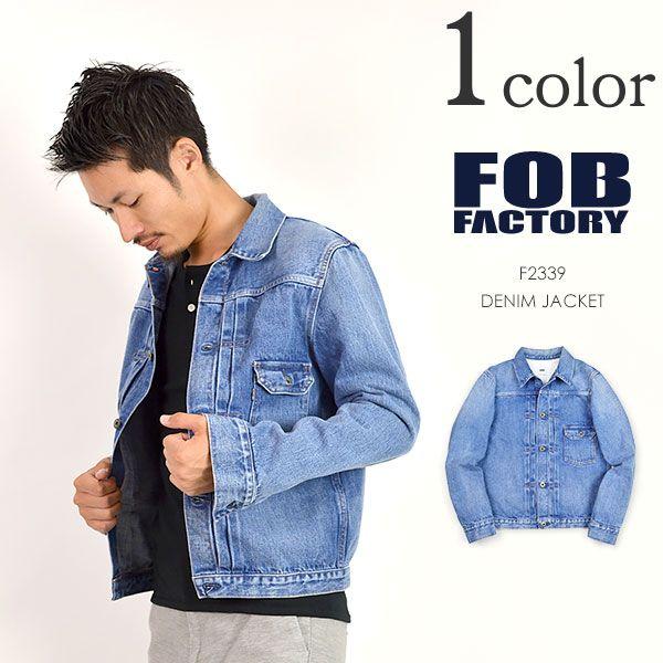 【2点以上で10%OFFクーポン】FOB FACTORY(FOBファクトリー) F2339 デニムジャケット (ユーズド加工) 13.5oz セルヴィッチ / タイプ 1ST / Gジャン / メンズ / 日本製