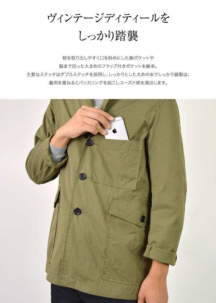 FOB (離岸價廠) F2344 鐵路夾克 / 工作夾克和工作服 / 男裝 / 日本製造