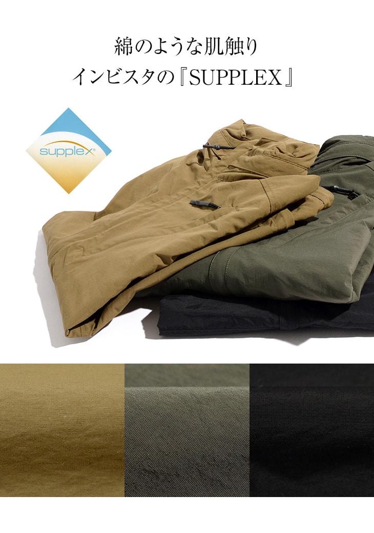 BURLAP OUTFITTER (burlap outfitter) サプレックスフルジップウィンドシャツジャケット / nylon jacket / outdoor / men