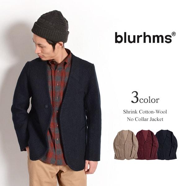 【40%OFF】BLURHMS(ブラームス) シュリンクコットンウール ノーカラージャケット / 圧縮ウール / メンズ / 日本製 / SHRINK COTTON-WOOL NO COLLAR JACKET【セール】