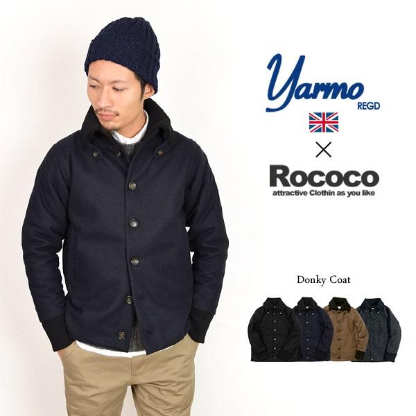 YARMO(ヤーモ) ドンキーコート / ジャケット / ウールジャケット / 中綿 / メンズ / 英国製 / 2018年別注モデル