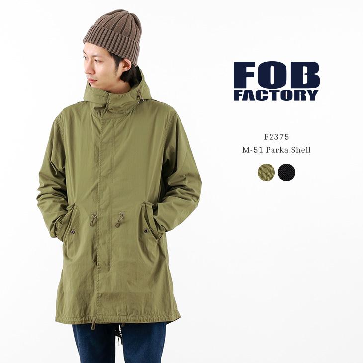 FOB FACTORY(FOBファクトリー) F2375 M-51 パーカーシェル / モッズコート / メンズ / 日本製 / M-51 PARKA SHELL