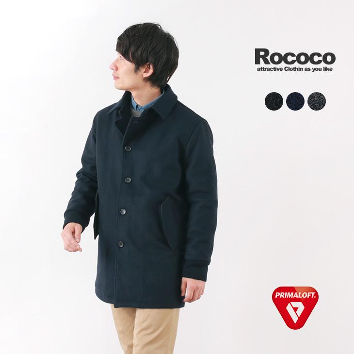 ROCOCO(ロココ) メルトン ステンカラーコート / ウール / 中綿 プリマロフト / メンズ