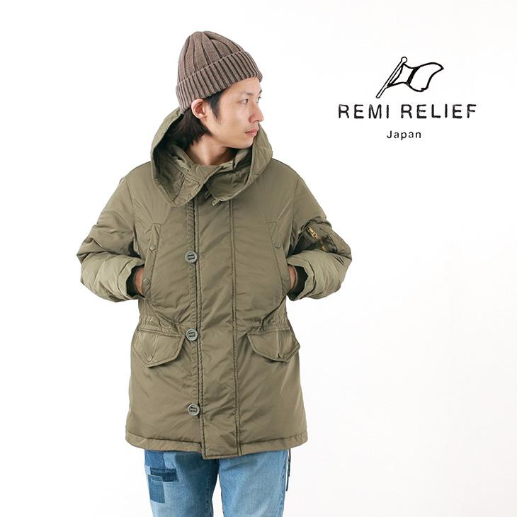 【限定クーポン対象】REMI RELIEF(レミレリーフ) N-3B型 ダウン ジャケット / ミリタリー / メンズ