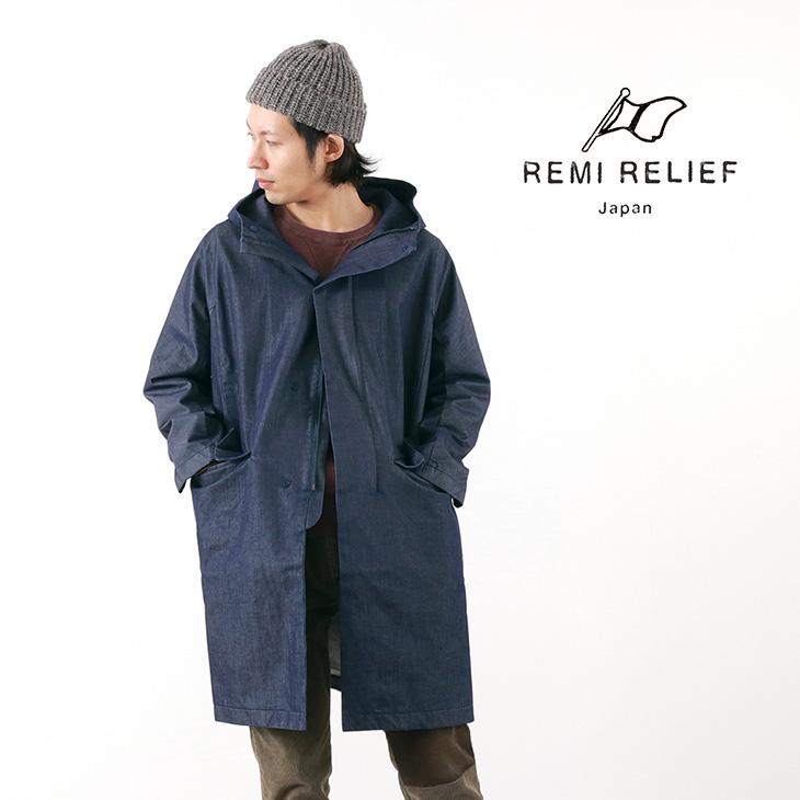 REMI RELIEF(レミレリーフ) 3レイヤー デニム フード コート / 防風 防水 / アウトドア / メンズ / 日本製
