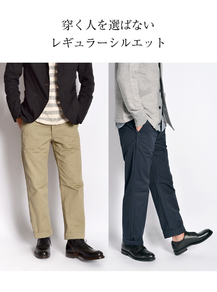 / VINTAGE TROUSER made in FOB FACTORY (FOB factory) F0288 vintage trouser / chino pants / men / cotton underwear / Japan