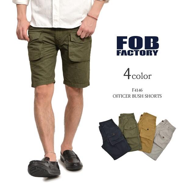 【2点以上で10%OFFクーポン】FOB FACTORY(FOBファクトリー) F4146 オフィサー ブッシュ ショーツ / ショートパンツ / ハーフパンツ コットンリネン メンズ 夏 / 日本製